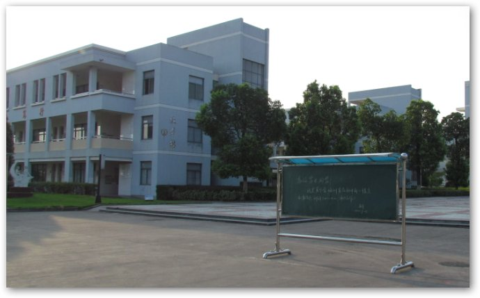 Teaching building of Anji Foreign Language School