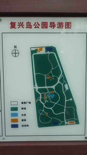 Fuxing Island Park Map