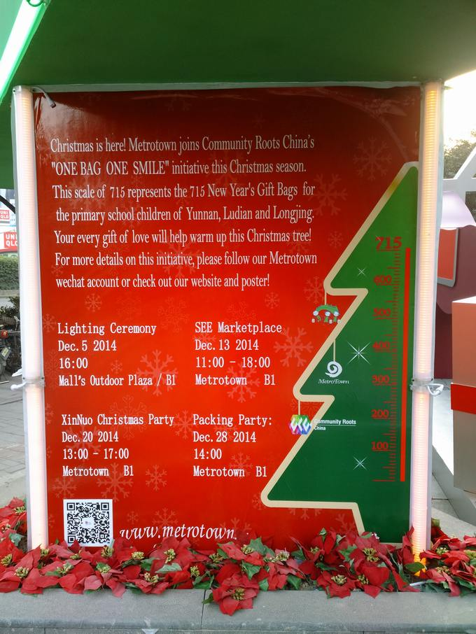 Christmas events of Metrotown 2014